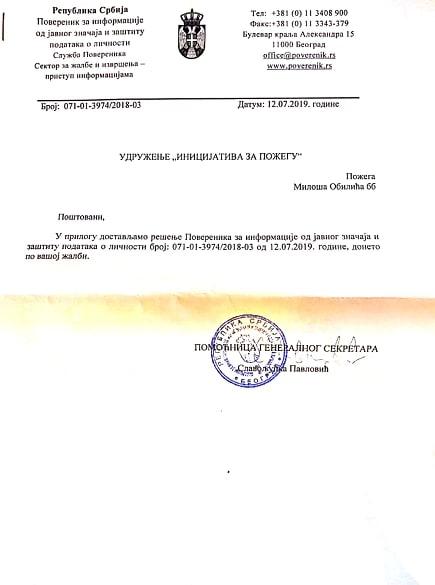dokument inicijative za požegu - poverenik