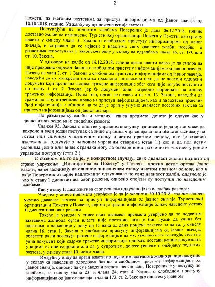 dokument inicijative za požegu - rešenje