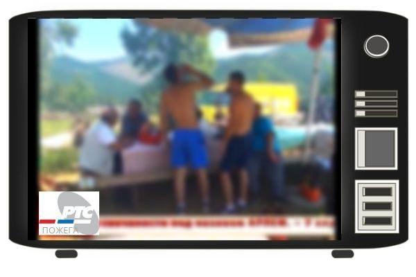 TV Požega - RTS